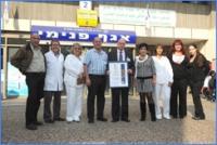 Качество и совершенство работы Больницы Западной Галилеи